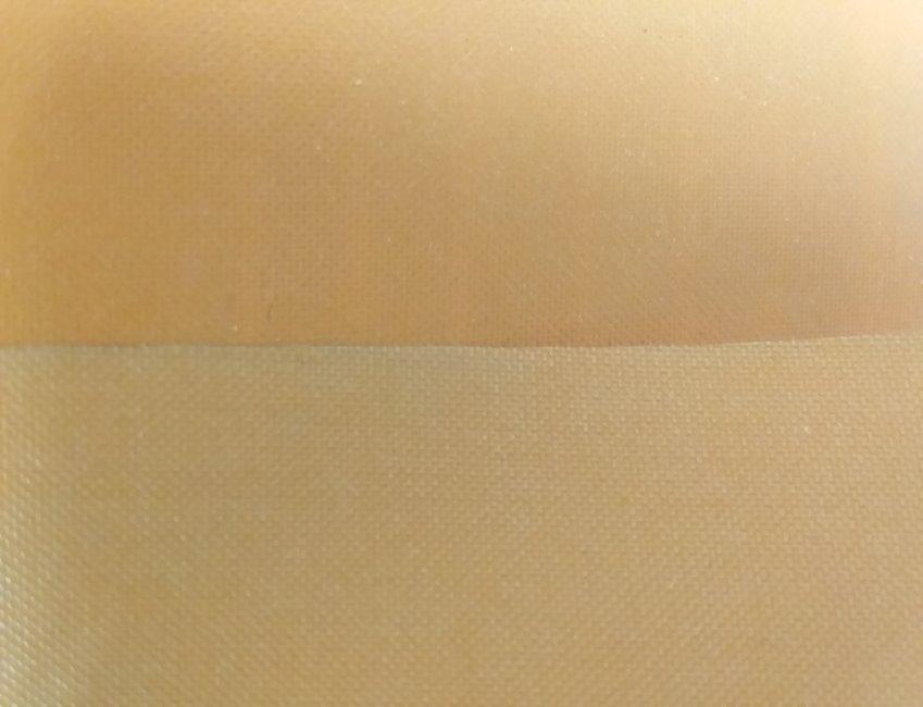 Ткань прорезиненная 1556