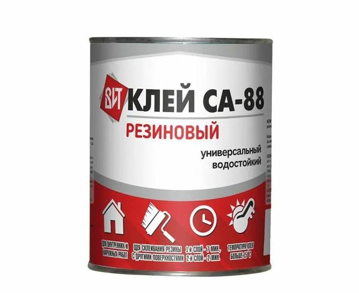 Клей резиновый 88 СА цена